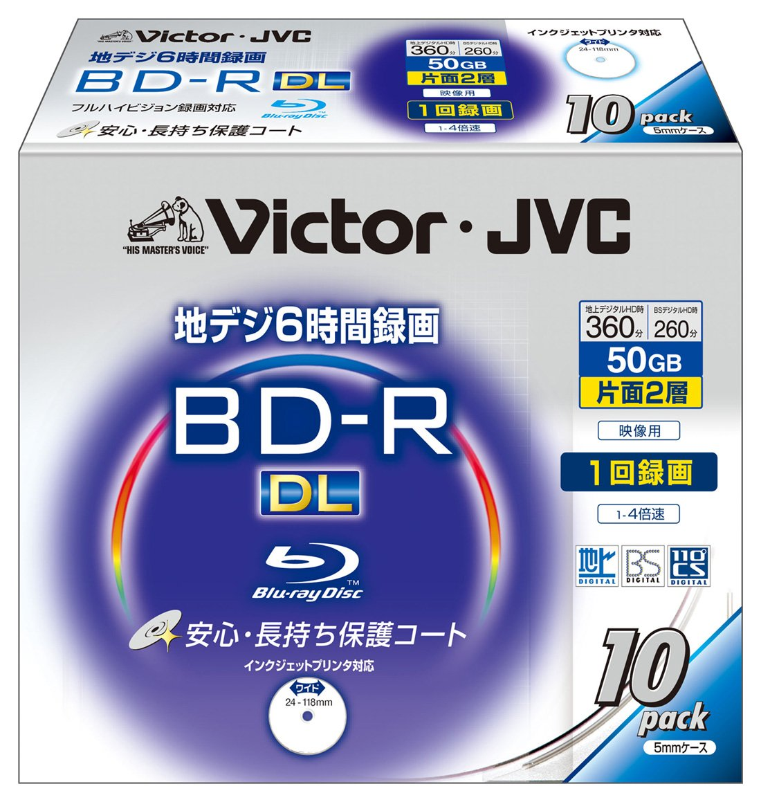10 JVC Bluray 50 GB BD-R DL Dual layer Blueray Discs printable Region Free (japan import) BV-R260NW10