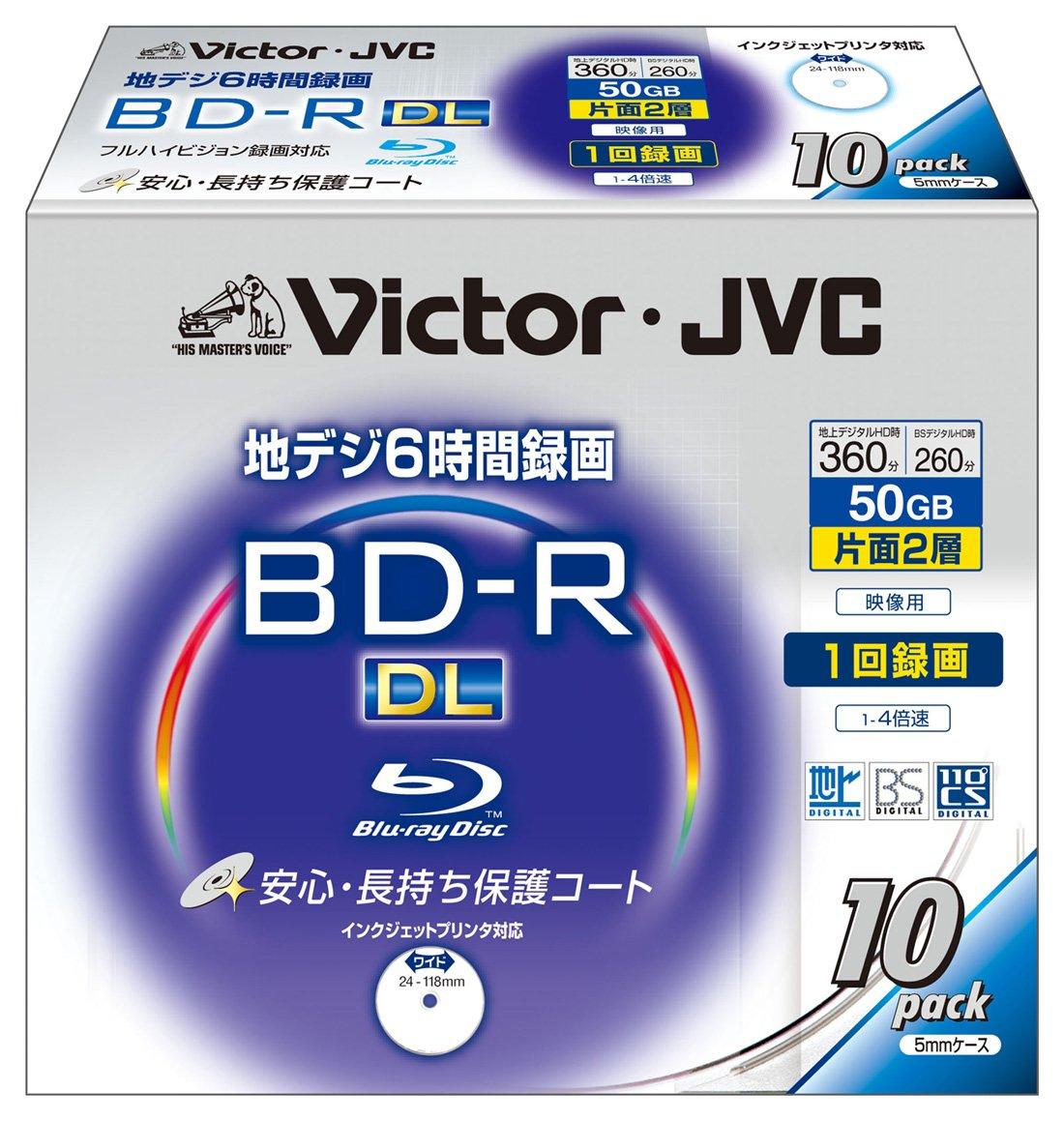 10 JVC Bluray 50 GB BD-R DL Dual layer Blueray Discs printable Region Free