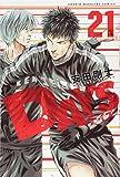 DAYS(21) (講談社コミックス)