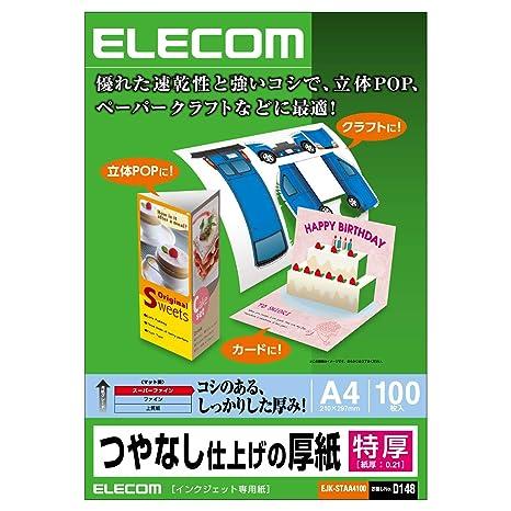 EJK-STAA4 - Papel para impresora de inyección de tinta (100 ...