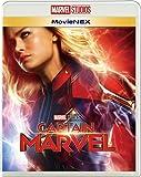 【初回限定仕様】【店舗限定特典】キャプテン・マーベル MovieNEX(リバーシブル・ジャケット)(コレクターズカード付き) [ブルーレイ+DVD+デジタルコピー+MovieNEXワールド] [Blu-ray]