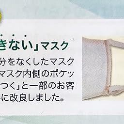 Amazon Co Jp カスタマーレビュー ツーヨン Uvカット マスク 2枚入り 繰り返し使える 長時間着用しても 耳が痛くならない 紫外線 遮蔽率97 日本製 生地使用 天然素材中心 立体マスク 無地 オフホワイト T 56