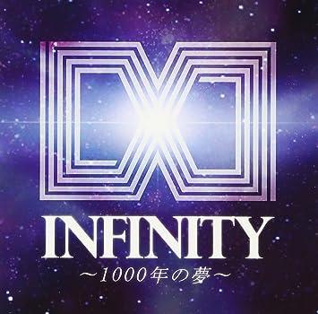 Amazon   INFINITY~1000年の夢~(...