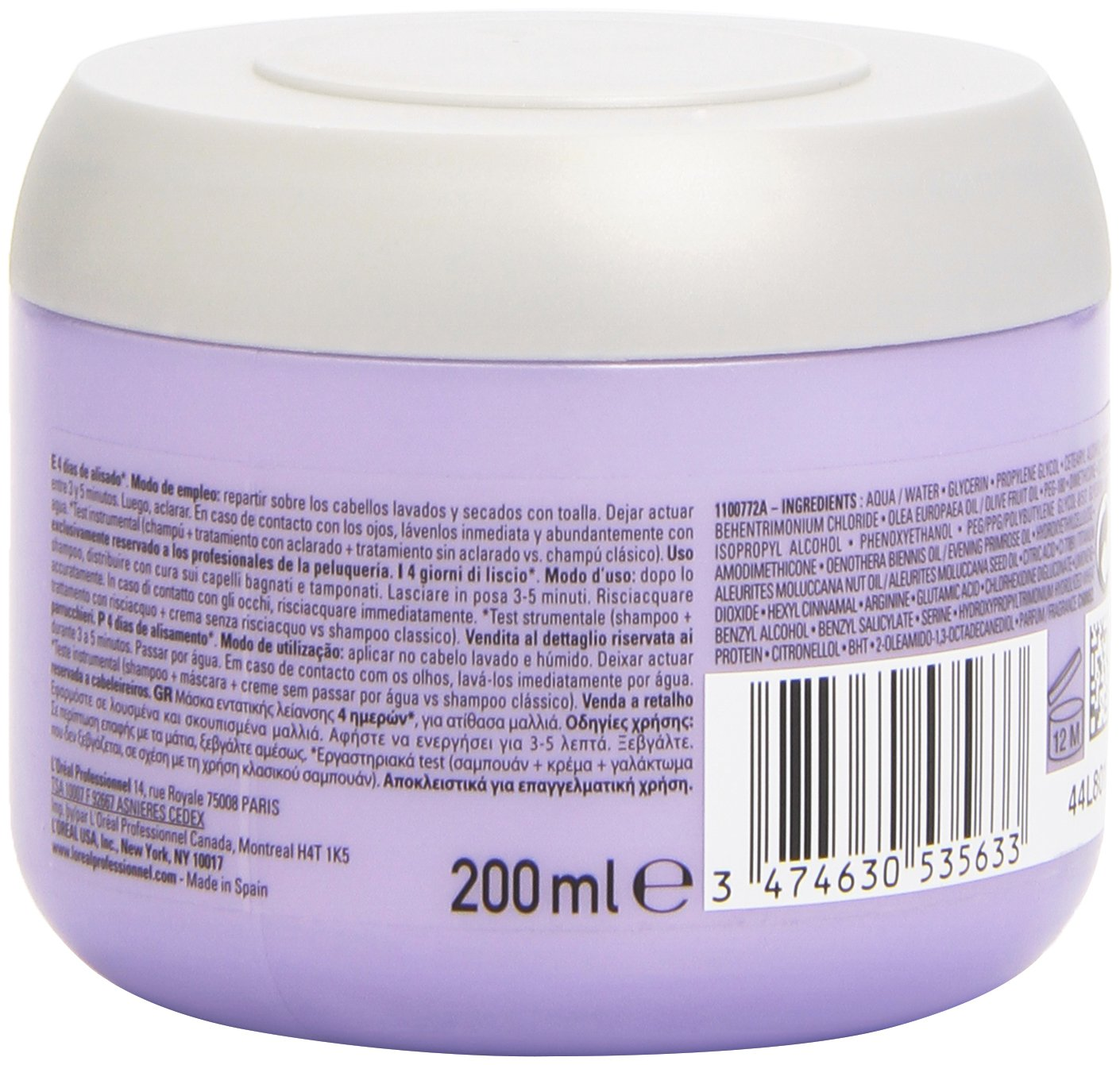 Amazon.com : LOreal Liss Unlimited Keratinoil Complex Mask for Unisex, 6.7 Ounce : A : Beauty