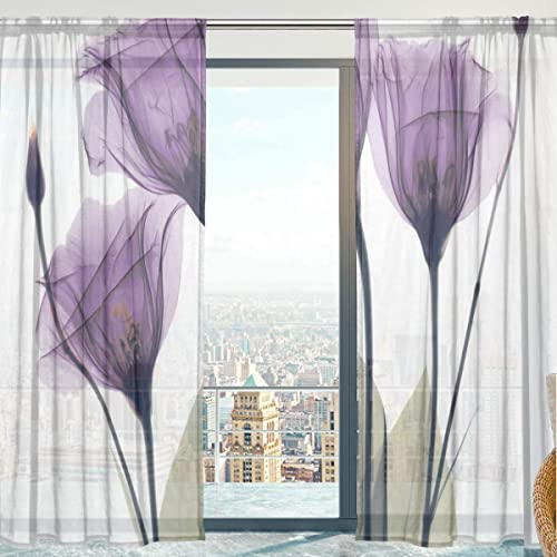 senya Sheer Voile Curtain