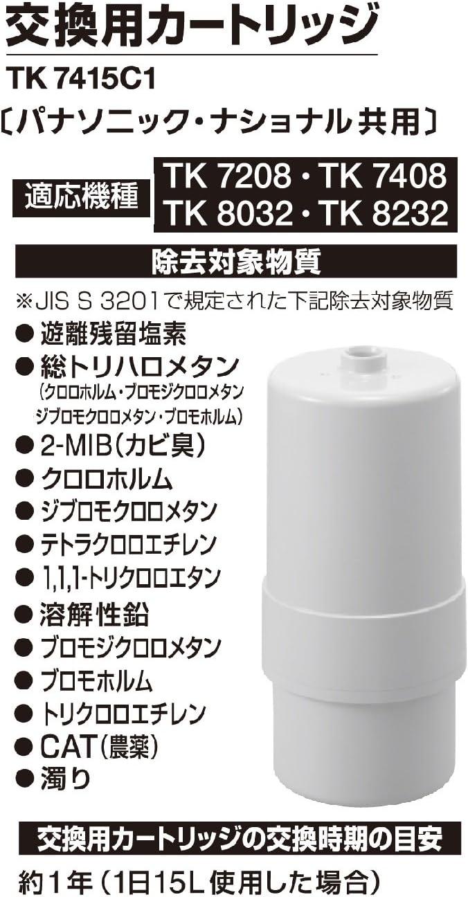 Panasonic Water Purifier replacement cartridges TK7415C1 For TK7208P F//S