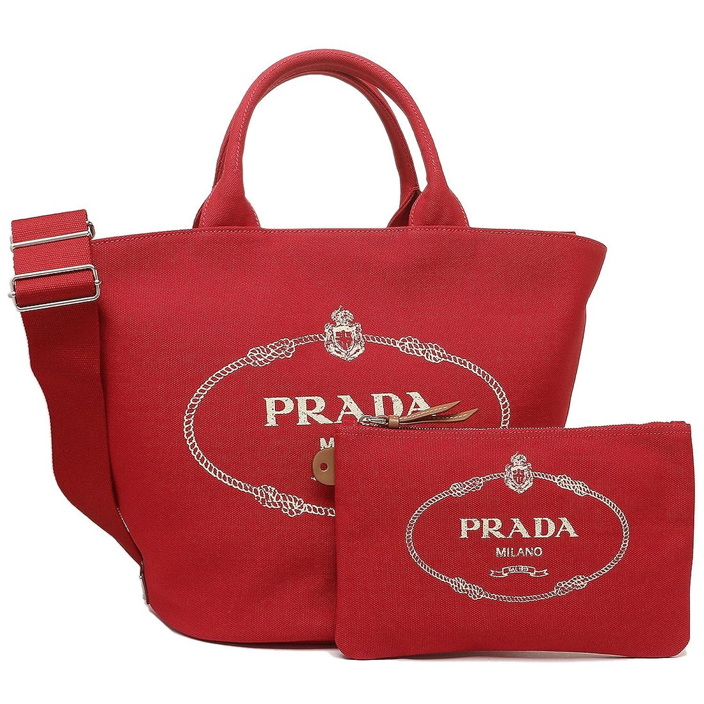 プラダ バッグ PRADA 1BG163 ZKI F0011 カナパ CANAPA レディース トートバッグ ショルダーバッグ 無地 ROSSO 赤 [並行輸入品] B07D6HR126