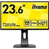 iiyama モニター23.6インチ/昇降フルHD/VAパネル/LEDバックライト/HDMI,D-sub,DisplayPort/ブルーライトカット機能/3年保証 XB2474HS-B1