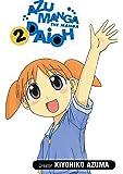 Azumanga Daioh Volume 2: v. 2 (Azumanga Daioh (Graphic Novels))