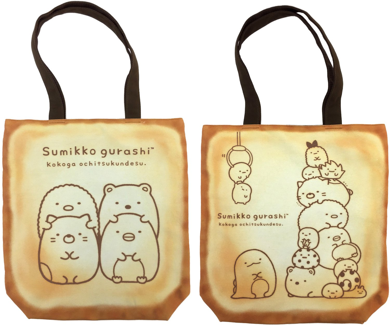 545a0c20addc Amazon.com: Tease Bread Notebook Tote Bag Laundering A Revolving ...