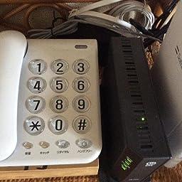 Amazon カシムラ 電話機 シンプルフォン ハンズフリー リダイヤル機能付き ホワイト Nss 07 8one テレホンコード 2m ブラック Etl 1b カシムラ 電話機本体