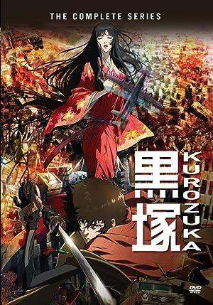黒塚 KUROZUKA DVD