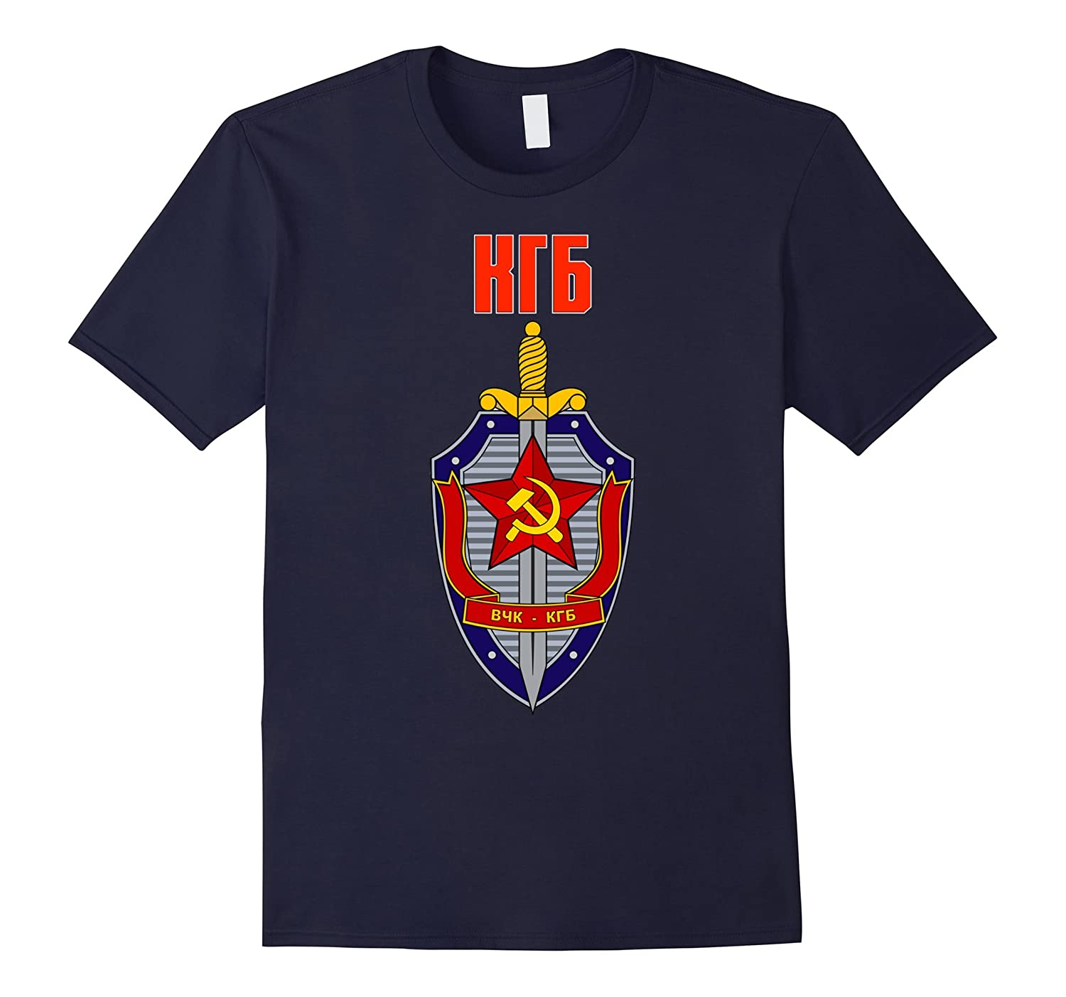 USSR Soviet Russian 2 Sided Anti Spy KGB Shirt-Vaci
