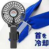 濡れタオルつき扇風機 冷却タオルファン (水の気化熱で6℃マイナス, 服の中へ送風) USB充電池式 ハンズフリー ハンディファン 携帯扇風機 首掛けタオル付 (4インチファン黒,タオル青)