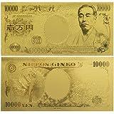 開運 金運アップ 金箔 一万円札 88888888 ゾロ目 風水 バージョン