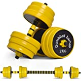 Nice C Adjustable Dumbbell Barbell Weight Pair, Free Weights 2-in-1 Set, Non-Slip Neoprene Hand, All-Purpose, Home, Gym, Offi