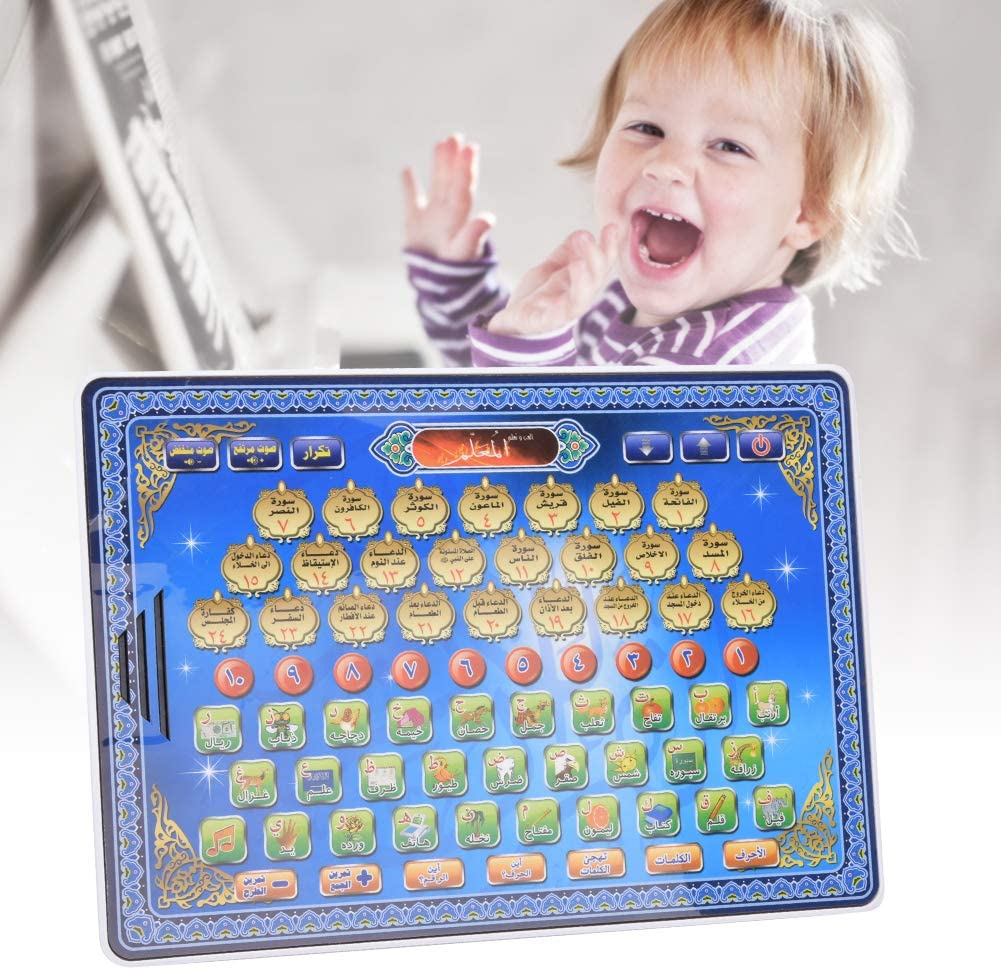 Hztyyier P/ädagogisches Spielzeug Arabische islamische Lernspielzeugmaschine zum Kinder lesen und schreiben Lernen