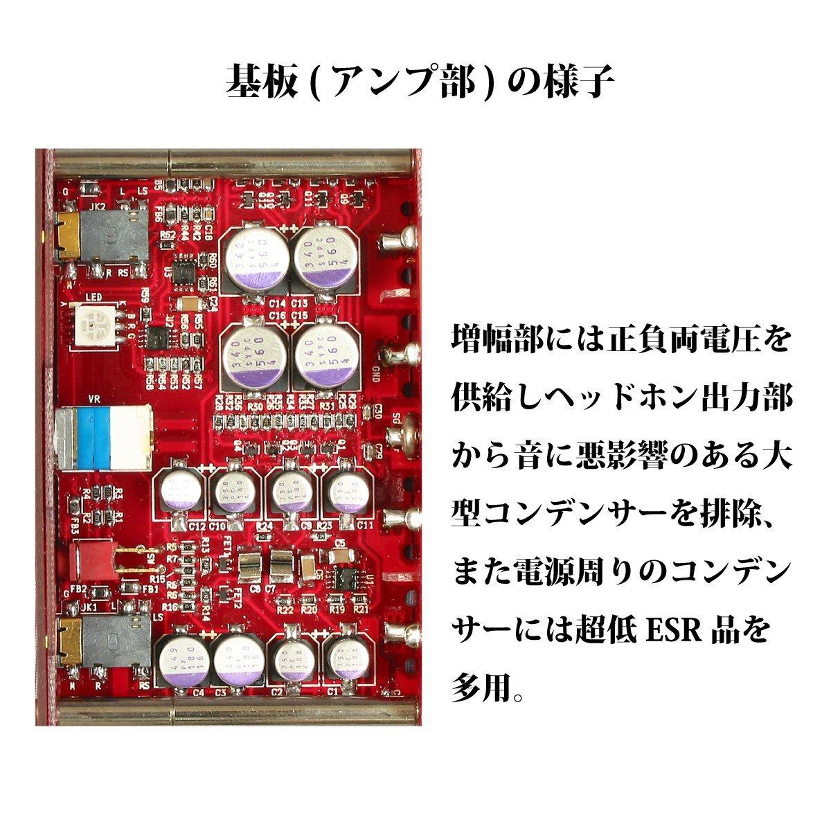 elekit discretos portátil amplificador de auriculares tu-hp02: Amazon.es: Electrónica