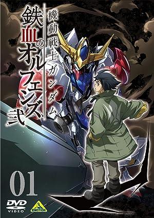 機動戦士ガンダム 鉄血のオルフェンズ 鉄オル DVD