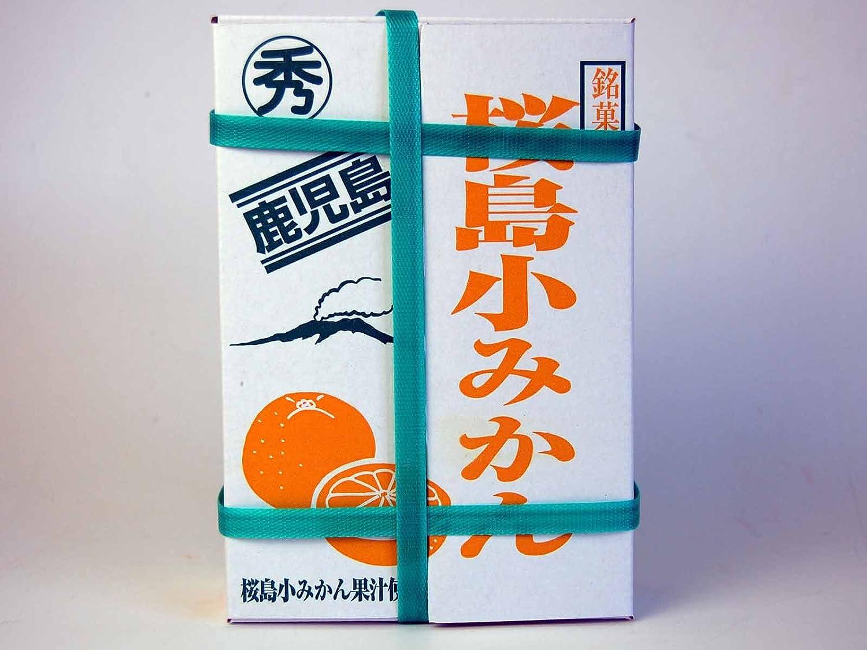 鹿児島ユタカ 桜島小みかんまんじゅう