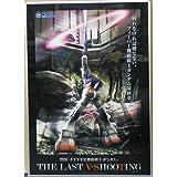 機動戦士ガンダム3 バキュームポスター 新品