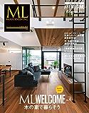 ML WELCOME Vol.4 (2017-04-24) [雑誌]