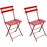 Mobel Designhaus French Café Bistro Folding Side Chair, Flame Red Frame, Steel Metal Slats (Pack of 2)
