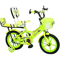 MSTAR Blast 14T Sports Bicycle for Kids 3 to 5 Years