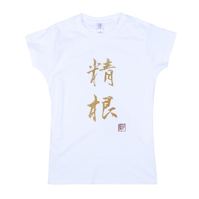 Japonés - Camiseta seikon/voluntad - Caligrafía Japonesa Impresión mujer Ladies T Shirt, color blanco: Amazon.es: Ropa y accesorios