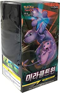 'Miracle Twins' Booster Box Sun & Moon Trading Cards / 30 Packs / Korean Version