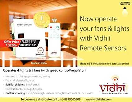 Vidhi home solution Remote switch: Amazon in: Electronics