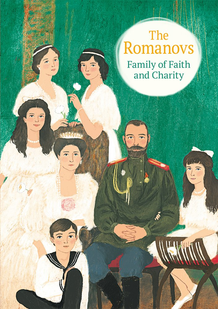 Download The Romanovs: Family of Faith and Charity pdf epub