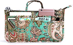 BTSKY New Printing Handbag Organizers Inside Purse Insert-High Capacity 13 Pockets Bag Tote Organizer with Handle Peacock Flower