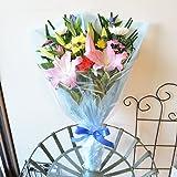 [エルフルール]【マケプレお急ぎ便対応】お花おまかせお供え用花束 一対 お彼岸 仏花 お盆 法事 法要 お悔やみ 花 ギフト