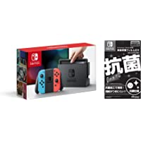 任天堂 Nintendo Switch主机 【Joy-Con (L)霓虹蓝/(R)霓虹红】&日本亚马逊限定  带液晶保护膜EX (任天堂许可产品)