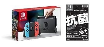 Nintendo Switch 本体 (ニンテンドースイッチ) 【Joy-Con (L) ネオンブルー/ (R) ネオンレッド】&【Amazon.co.jp限定】液晶保護フィ...