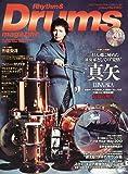 Rhythm & Drums magazine (リズム アンド ドラムマガジン) 2014年 01月号 (CD付) [雑誌]