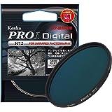 Kenko カメラ用フィルター PRO1D R-72 77mm モノクロ撮影用 327708