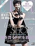 ELLE JAPON (エル・ジャポン) 2019年 04月号 増刊 トラベルサイズ