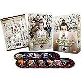 琅邪榜(ろうやぼう)~麒麟の才子、風雲起こす~ DVD-BOX1