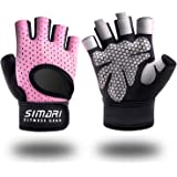 SIMARI Workout Gloves Weight Lifting Gym Gloves with Wrist Wrap Support for Men Women, Full Palm Protection, for Weightliftin