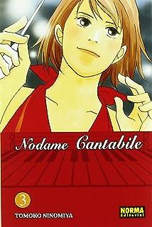 Moderato Cantabile (Oneworld Modern Classics): Amazon co uk