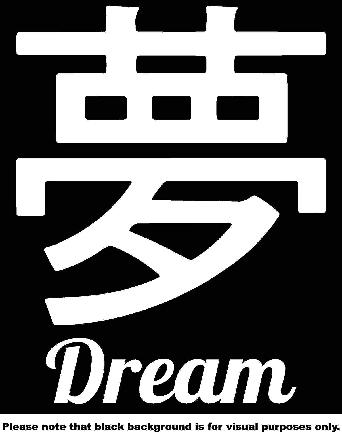 Asian Character Writing Dream Car Window Tumblers Wall Decal Sticker Vinyl Laptops Cellphones Phones Tablets Ipads Helmets Motorcycles Computer Towers V and T Gifts