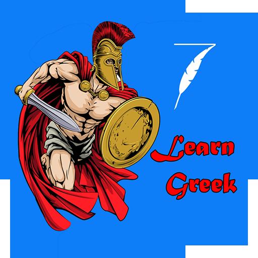 Learn Greek Language Free Offline (Language Learn Greek Free)