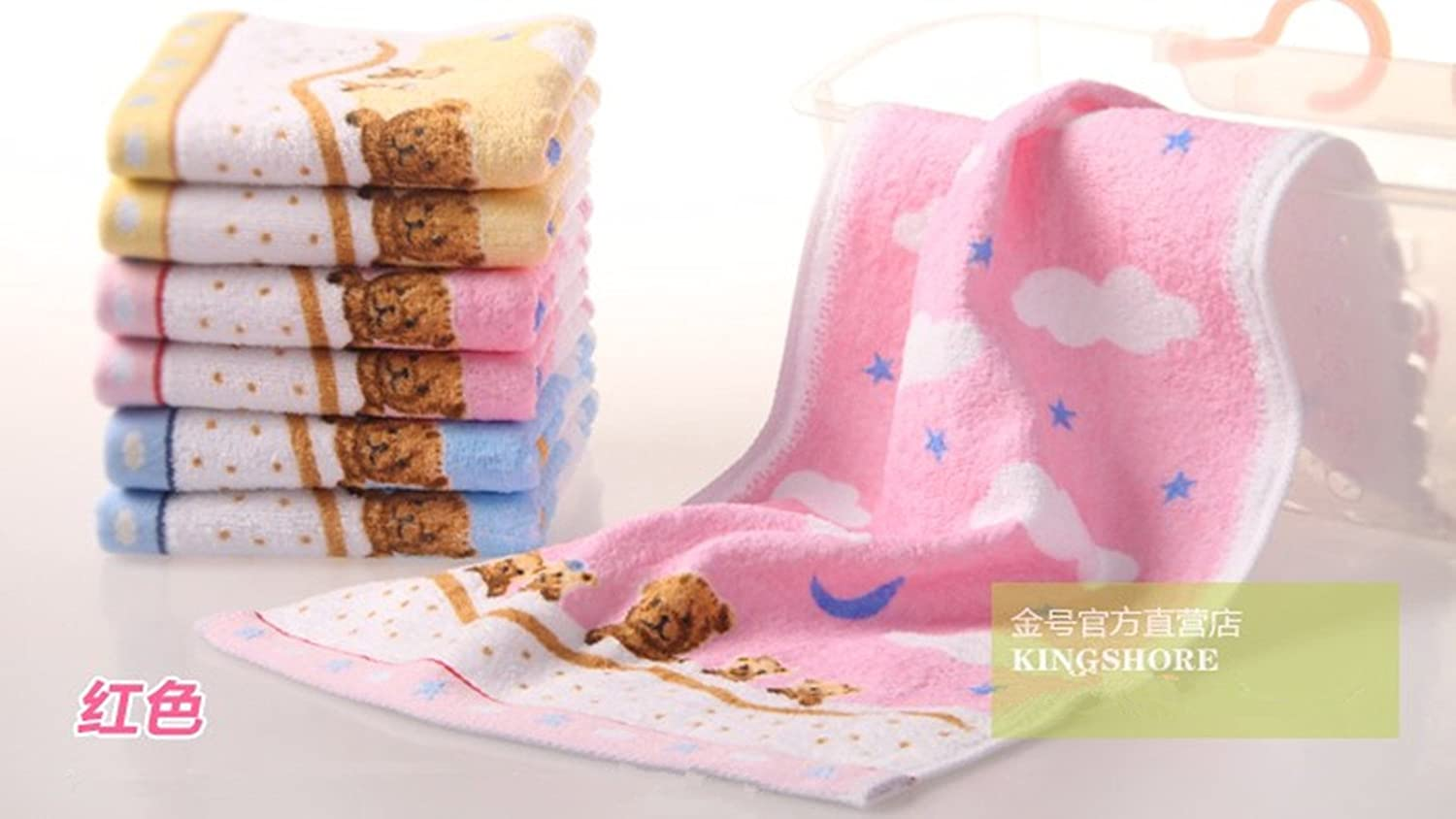 Healtheveryday® 20.50 ×10.60 INCHES Pink/Blue/Yellow Lovely Bear Pattern Baby Kid Bathroom Hand Face Towels 52cm×27cm Rectangular Cloth 100% High Quality Cotton Soft Touch First Class Product T1101 (Blue)