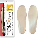 インソールプロ(靴用中敷き) 扁平足対策 レディス・女性用 M(23~23.5cm)