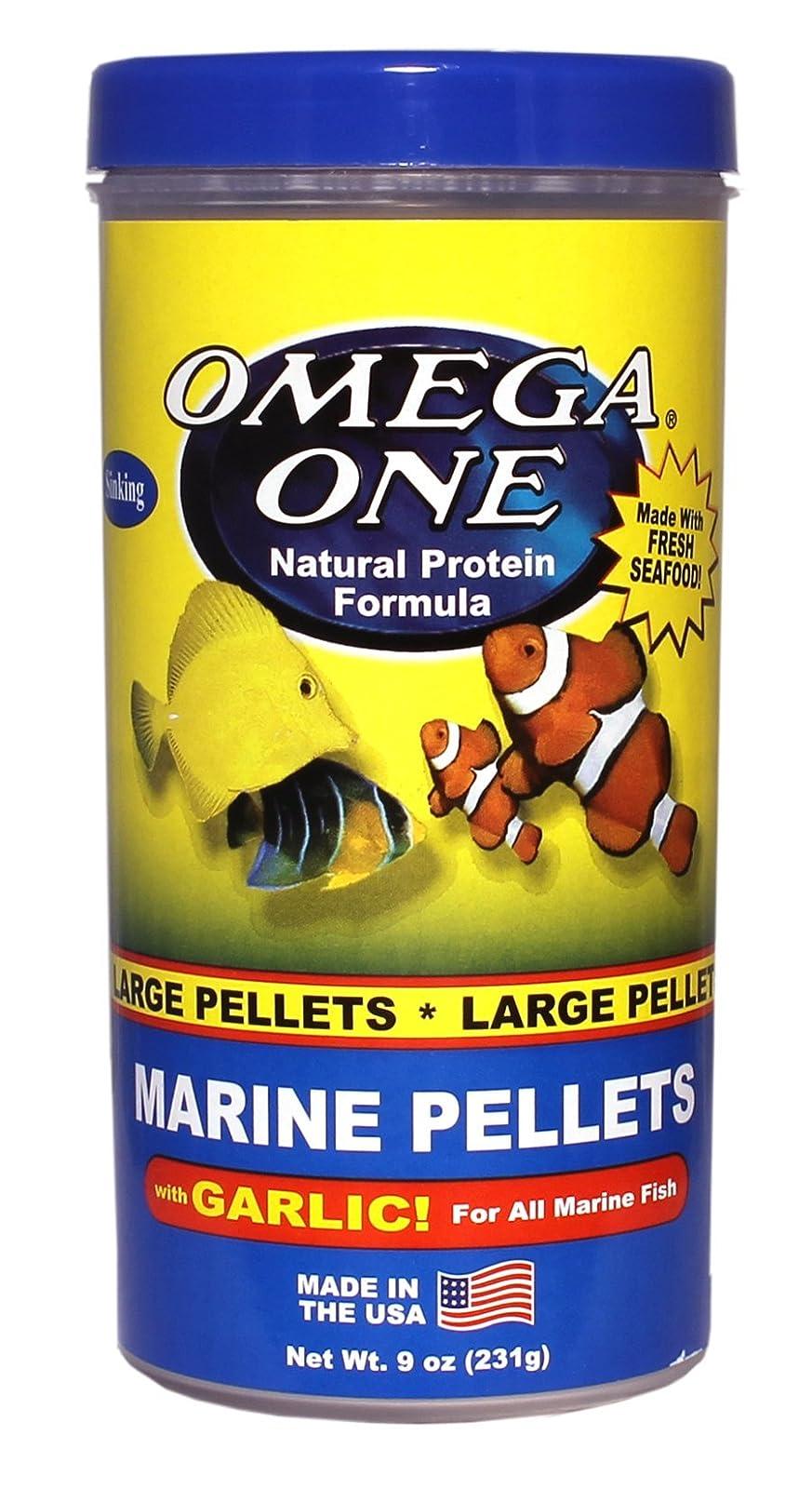 Omega One Garlic Marine Pellets - Large Sinking 04411 - 1
