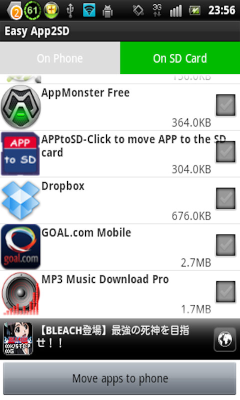 App2SD for Android - APK Download