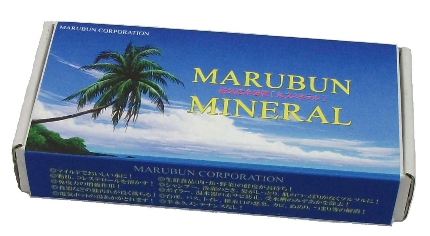 磁気活水装置 マルブンミネラル浄水器 B008D9OM90
