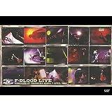 F-BLOOD LIVE(DVD) RECORDED AT YOKOHAMA ARENA,7,APRIL,1998